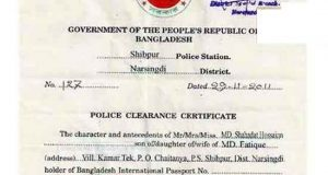 Police-Clearence-Certificat
