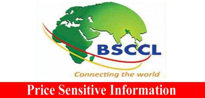 BSCCL