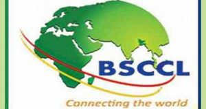 BSCCL-P-R