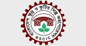 BSCIC