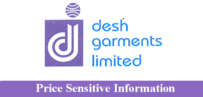 Desh-Garments-Logo