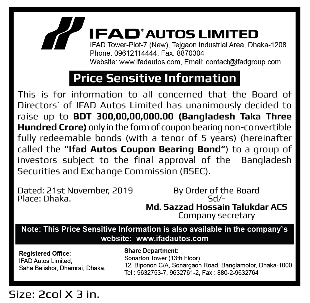PRICE SENSITIVE INFORMATION OF IFAD AUTOS LITIMED